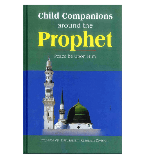 Child Companions around the Prophet صلی الله علیه وآله وسلّم