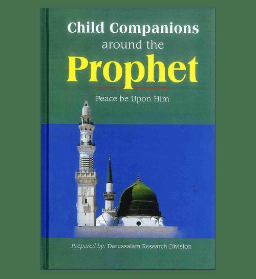 Child Companions around the Prophet صلی الله علیه وآله وسلّم