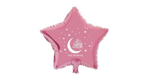 Pink Star Eid Mubarak Foil Balloons / Decorations / Accessories / Ramadhan