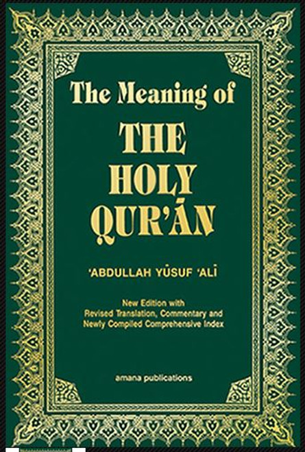 The Meaning Of The Holy Quran (Soft Cover) (21660)  Abdullah Yusuf 'Ali