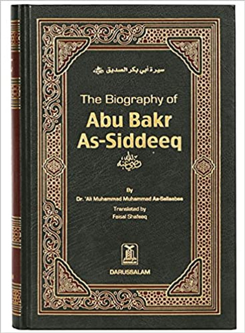 The Biography of Abu Bakr As Siddeeq رضی الله عنهُ : DIP