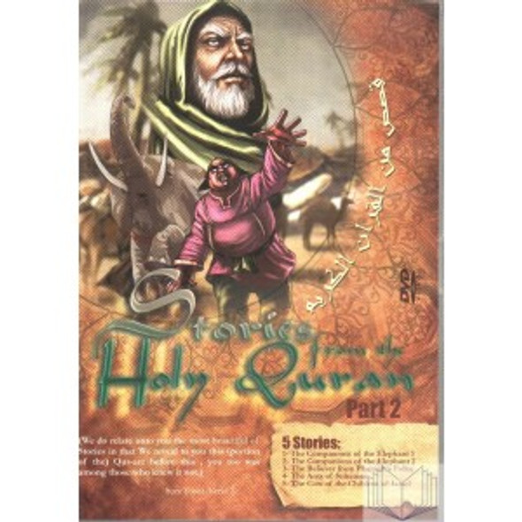 Stories from the Holy Qur'an Part 2 DVD