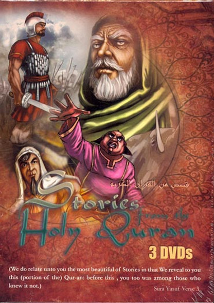 Stories from the holy quran 3 DVD's