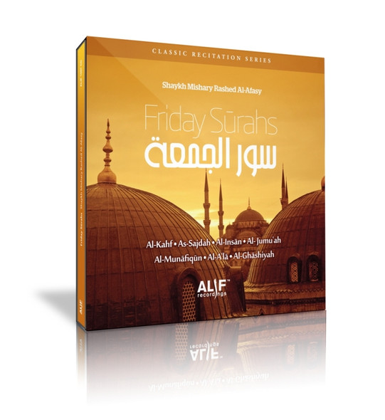 Friday Surahs CD