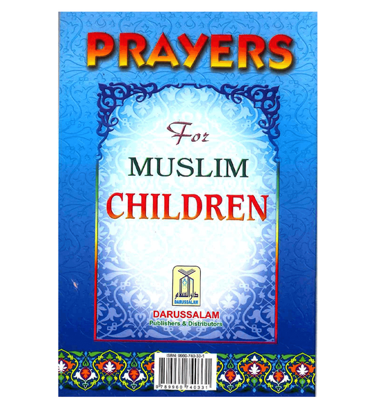 Prayers for Muslim Children
