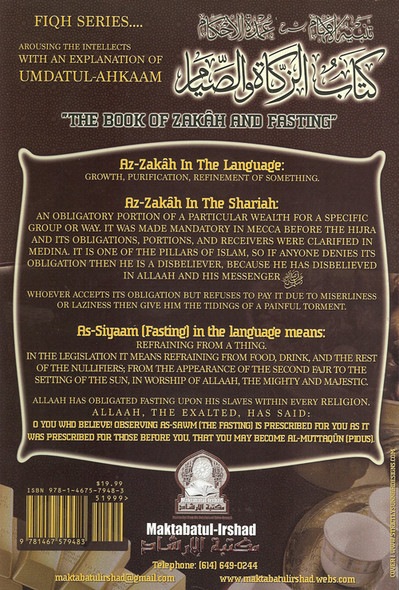 The Book of Zakah and Fasting