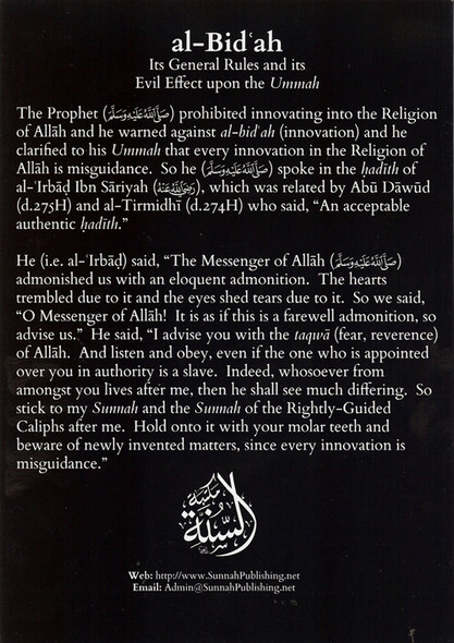 Al Bidah Its General Rules and its Evil Effect upon the Ummah