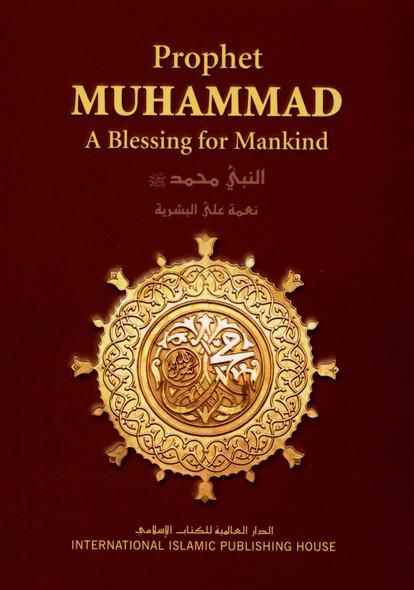 Prophet Muhammad صلی الله علیه وآله وسلم A Blessing for Mankind