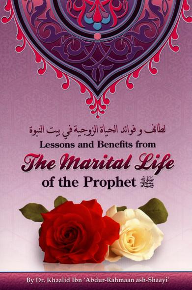 Lessons & Benefits From The Marital Life Of Prophet صلی الله علیه وآلهِ وسلم