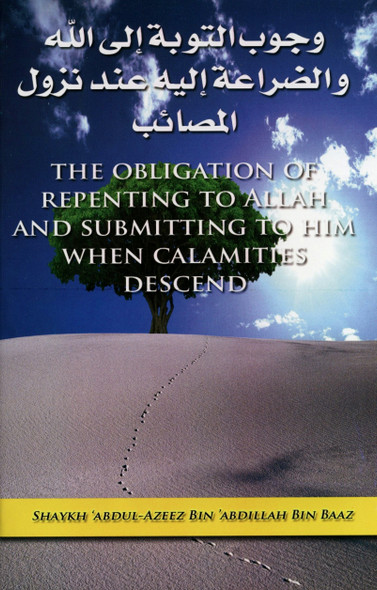 The Obligation Of Repenting To Allah