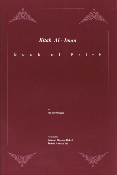 Kitab Al-Iman (Book Of Faith)