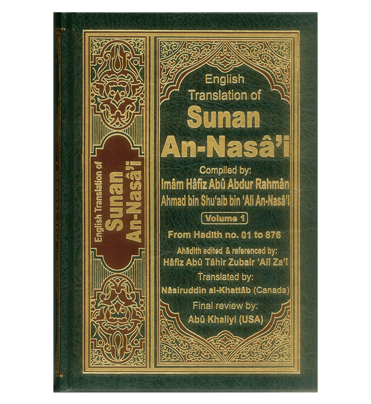 Sunan An Nasai : English, Arabic : 6 Volume Set