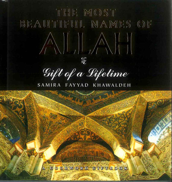 Most Beautiful Names of Allah Soft Cover (GW)