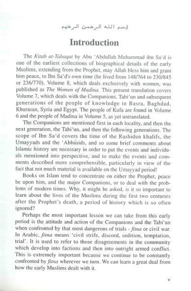 The Men of Madina volume 1