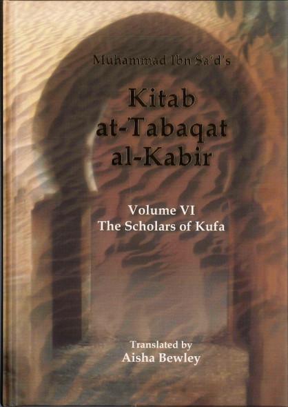 Kitab At Tabaqat Al Kabir Volume VI: The Scholars of Kufa