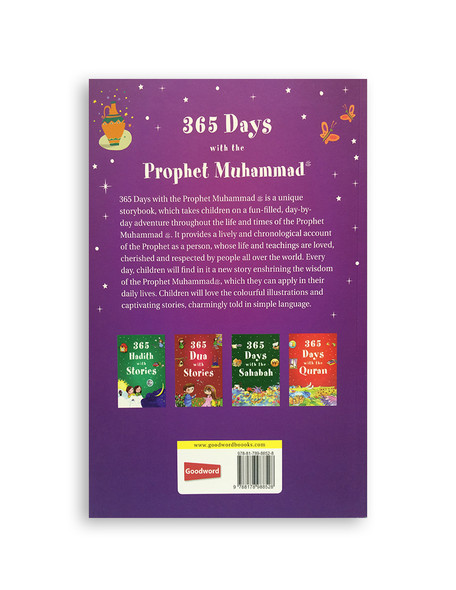 365 Days with the Prophet Muhammad صلی الله علیه وآله وسلم