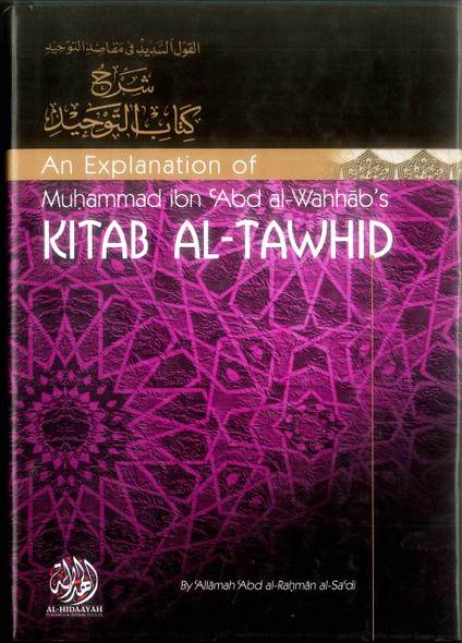 An Explanation of Muhammad ibn Abd al-Wahhabs Kitab Al-Tawhid