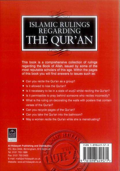 Islamic Rulings Regarding the Qur'an (Permanent Committee of Scholars)