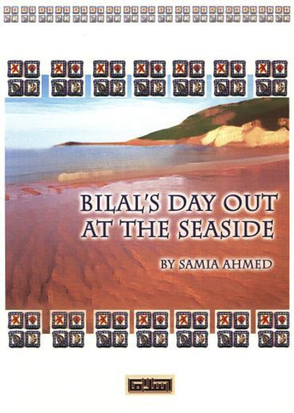 Bilal's Day Out at the Seaside
