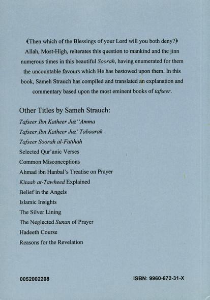 Tafsir ibn kathir Surah Ar Rahman