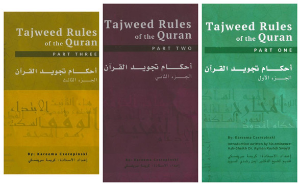 Tajweed Rules of the Quran 3 volume set Latest Edition