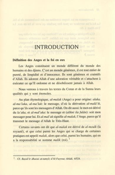 World Of Noble Angels LE MONDE DES ANGES - SÉRIE: LA FOI ISLAMIQUE (FRENCH)