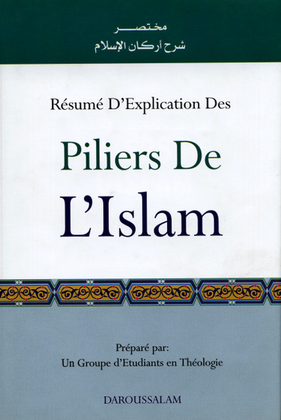 Pillars of Islam. Piliers De Lislam (French)