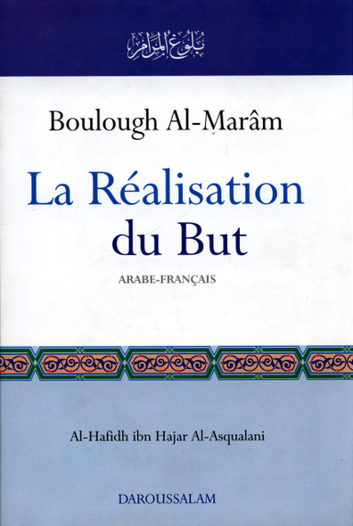 Bulugh Al-Maram. Boulough Al-Maram La Realisation du But (French)