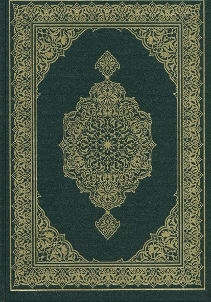 Mushaf Madinah (cream paper)