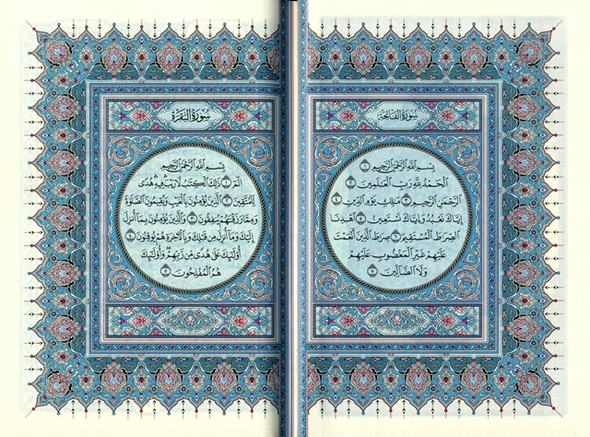 Mushaf Madinah : Cream Paper : Pocket size
