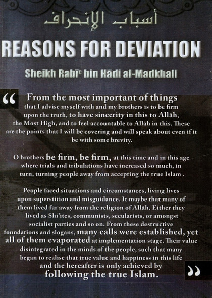 Reasons for Deviation