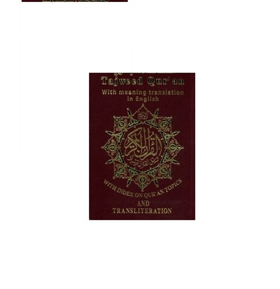 Tajweed Quran with English Translation and Transliteration Small