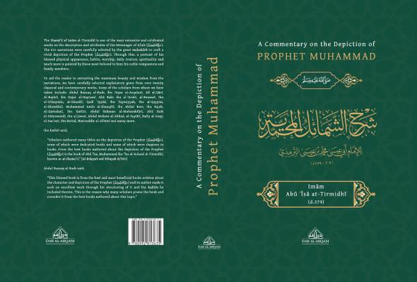 A Commentary on the Depiction of Prophet Muhammad صلی الله علیه وآلهِ وسلم (22557)