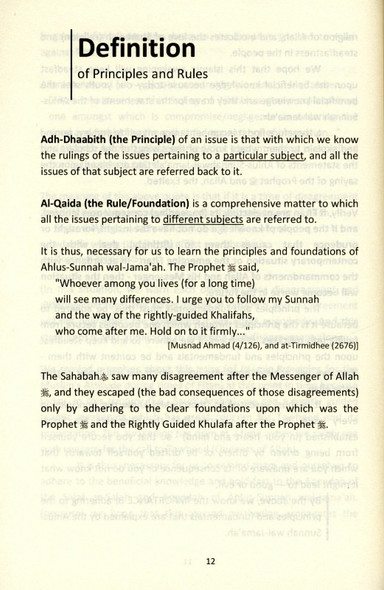 Islamic Principles for the Muslim,s Attitude During Fitan