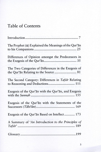 Introduction to the Principles of Tafsir