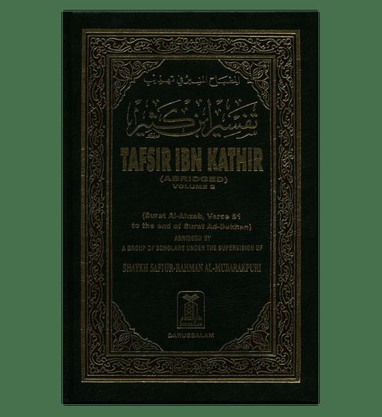 Tafsir Ibn Kathir : Volume 8