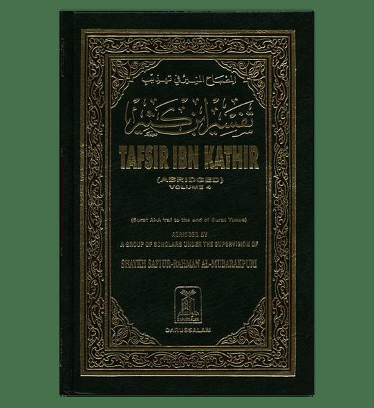 Tafsir Ibn Kathir : Volume 4