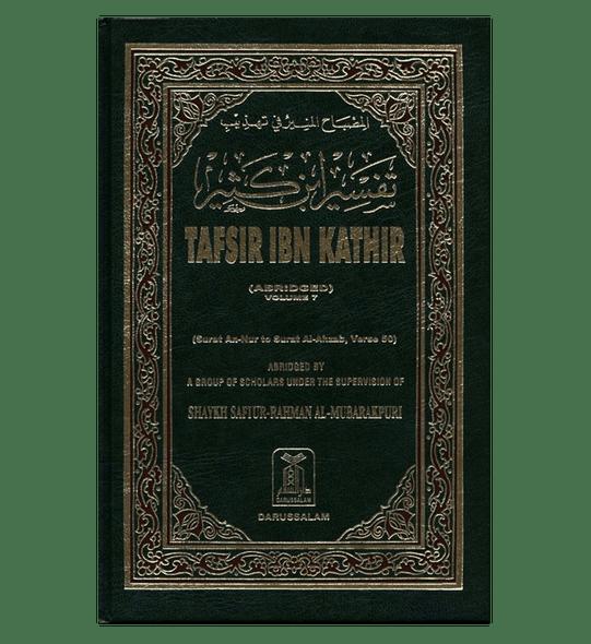 Tafsir Ibn Kathir : Volume 7