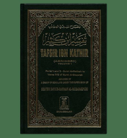 Tafsir Ibn Kathir : Volume 1