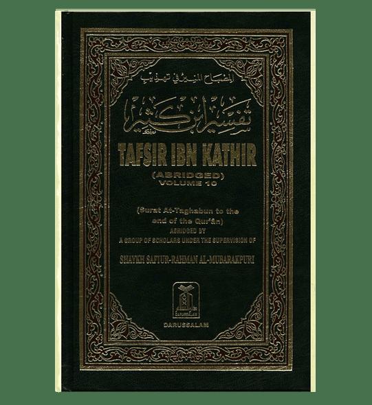 Tafsir Ibn Kathir : Volume 10