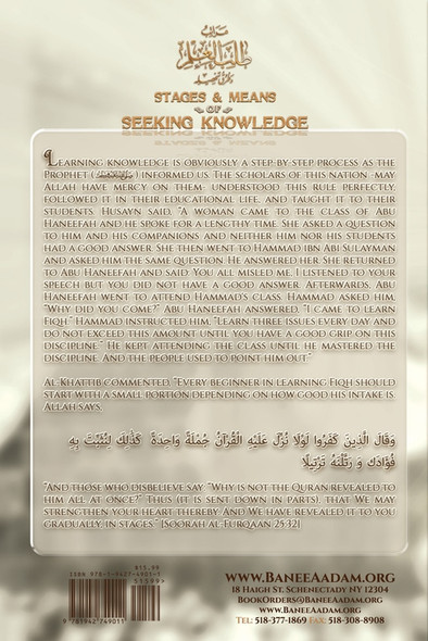 Stages and Means of Seeking Knowledge