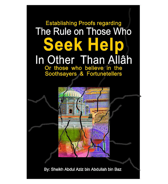 The Rules on Those who Seek Help In Other Than Allah