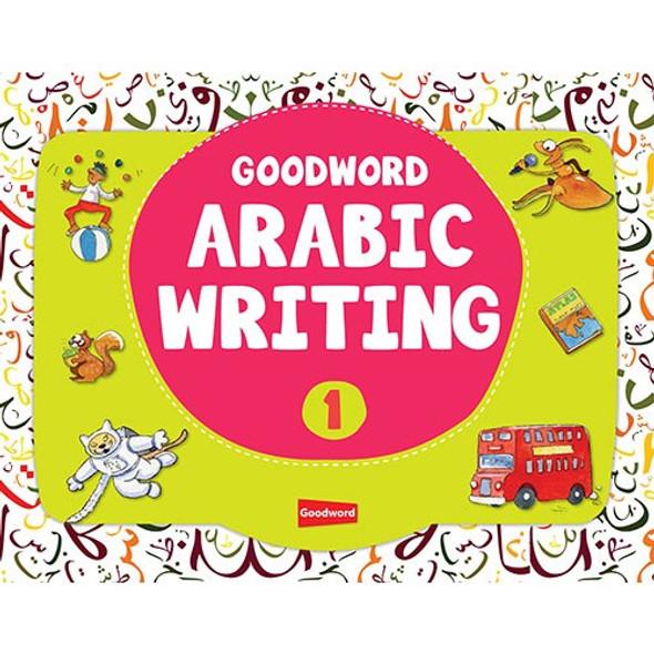 Goodword Arabic Writing Book 1 - 4