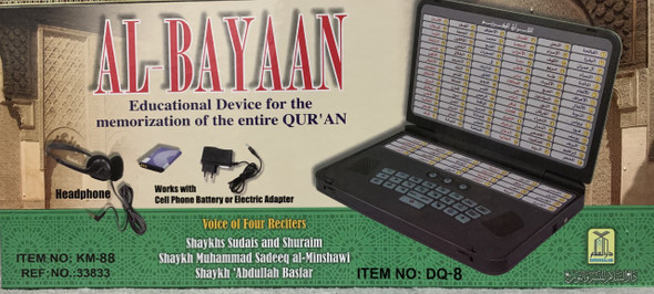 Al Bayaan Educational device for Memorization of the Entire Quran, 9782987466765