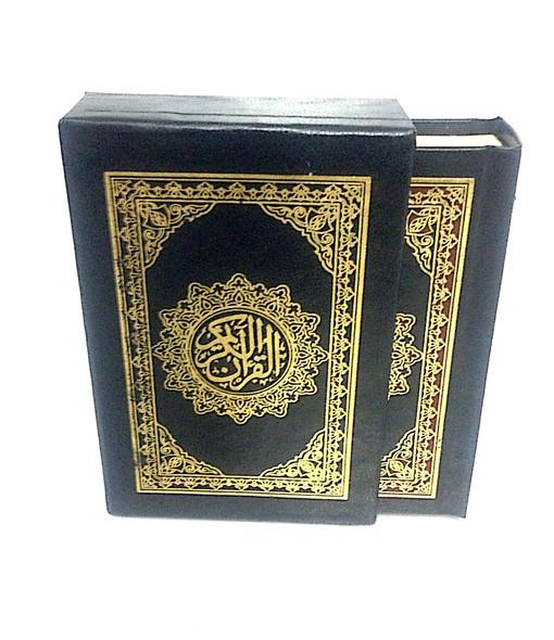 Al Quran Al Kareem - Mushaf Uthmani Beirut Print (Pocket Size with Box)