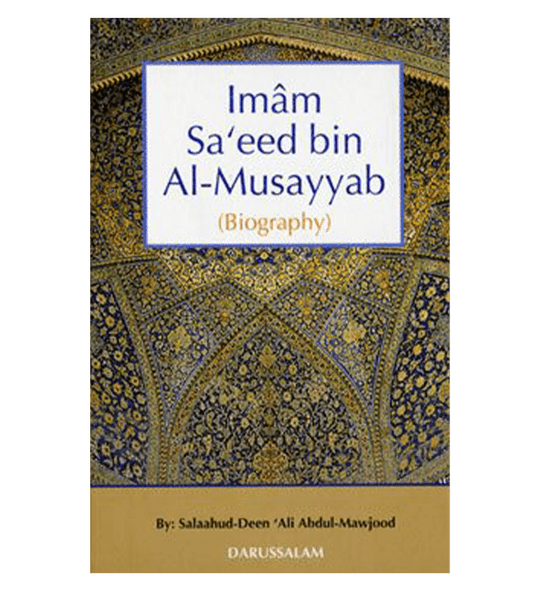 The Biography Of Imam saeed bin Al Musayyab