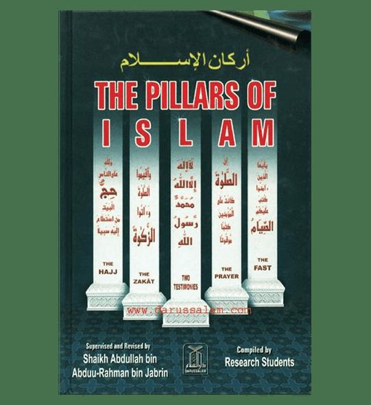 The Pillars of Islam