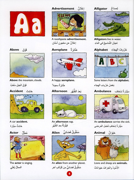 Goodword Arabic Picture Dictionary for kids
