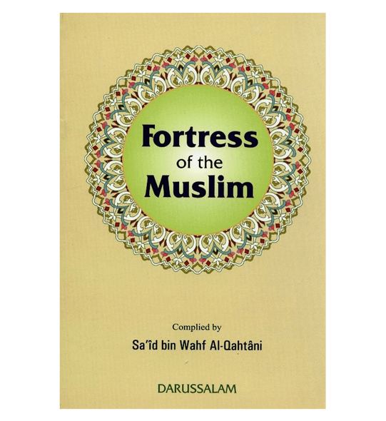 Fortress Of The Muslim (14x21)