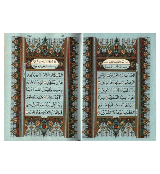 Al Quran Al Hakeem 7A Cream Paper-Arabic Only (16 lines with Urdu-Persian-Hindi Script)